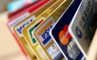 Как пополнить счет Теле2 с банковской карты