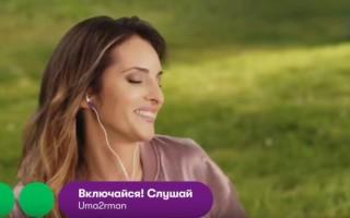 Эффективный способ отключения тарифа «Включайся! Слушай» от Мегафон