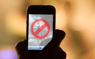 Почему установлено ограничение связи Мегафон?