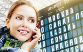 Точная информация о роуминге Мегафона по России