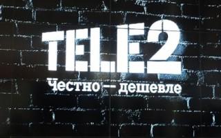 """Тариф """"Мой разговор"""" от Теле2"""