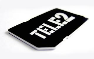Тарифы на интернет от Теле2 – подробный обзор