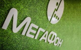Пошаговая инструкция отключения подписок от мобильного оператора Мегафон