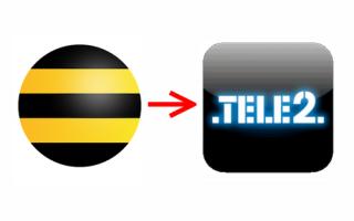 Как перевести деньги с Билайна на Теле2?