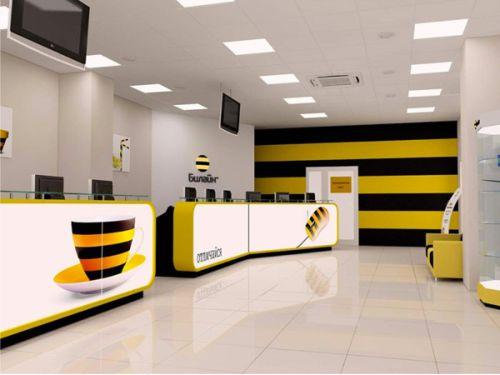 Центр обслуживания Билайн