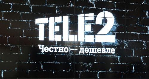 Тариф Черный на Теле2