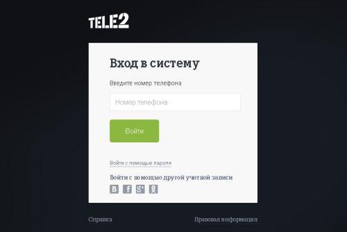 Проверить баланс на Теле2 - 7 способов