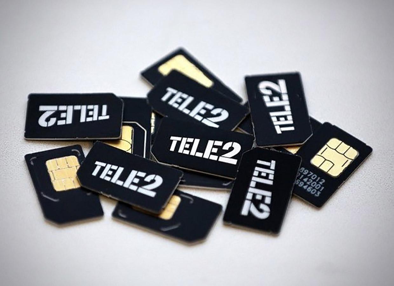 Тарифы на интернет от Теле2 - подробный обзор