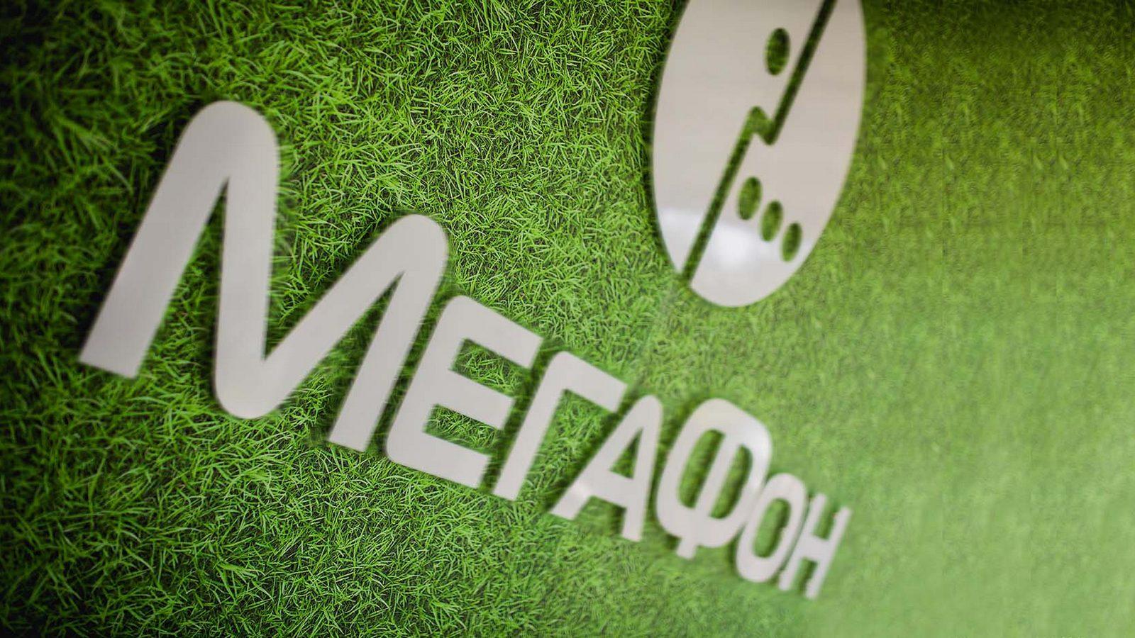 Иллюстрация на тему Как узнать свой номер Мегафон: проверить или посмотреть через команду