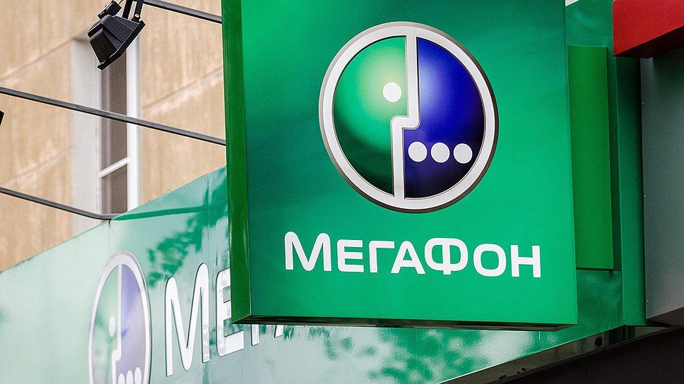 Иллюстрация на тему Детализация звонков Мегафон: распечатка, почему снимает деньги