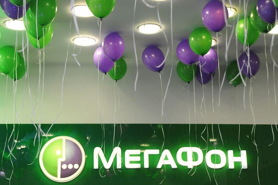 Иллюстрация на тему Вся Россия Мегафон: описание услуги и тарифного плана