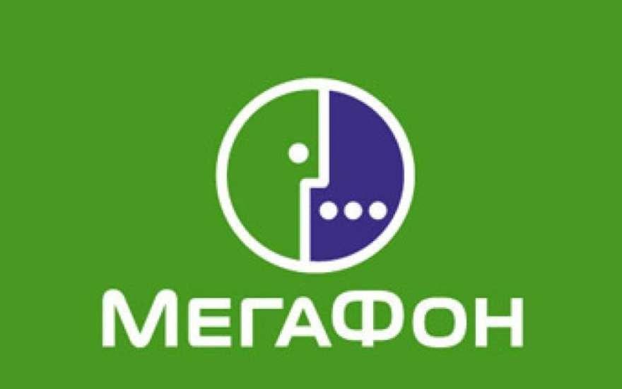 Изображение - Как отключить услугу мобильный перевод на мегафоне Image1551334616070
