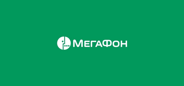 Иллюстрация на тему Номера Мегафон начинаются с цифр в России: список кодов, особенности